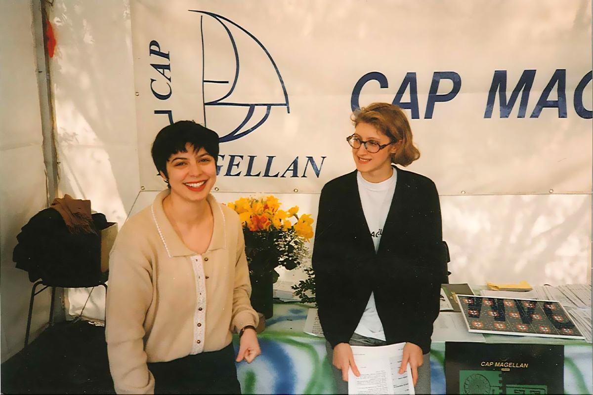 1992-1er-Concert-GNR-1er-RallyePaper-1ere-FêtesEquipe-22